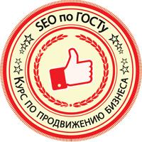 SEO в Нижнем Новгороде